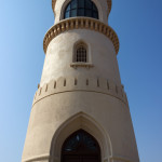 Oman Sur Lighthouse | Travel Photography by Sebastian Motsch (2014)