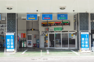 2017 Japan Tokyo Petrol Station | travel photography by Sebastian Motsch (2017)