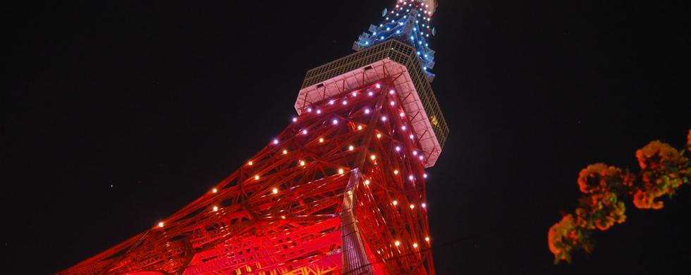 2017 Japan Tokyo Tower at Night | travel photography by Sebastian Motsch (2017)