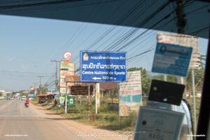 Centre National de Sports Laos Vientiane Drive-by Snapshots by Sebastian Motsch