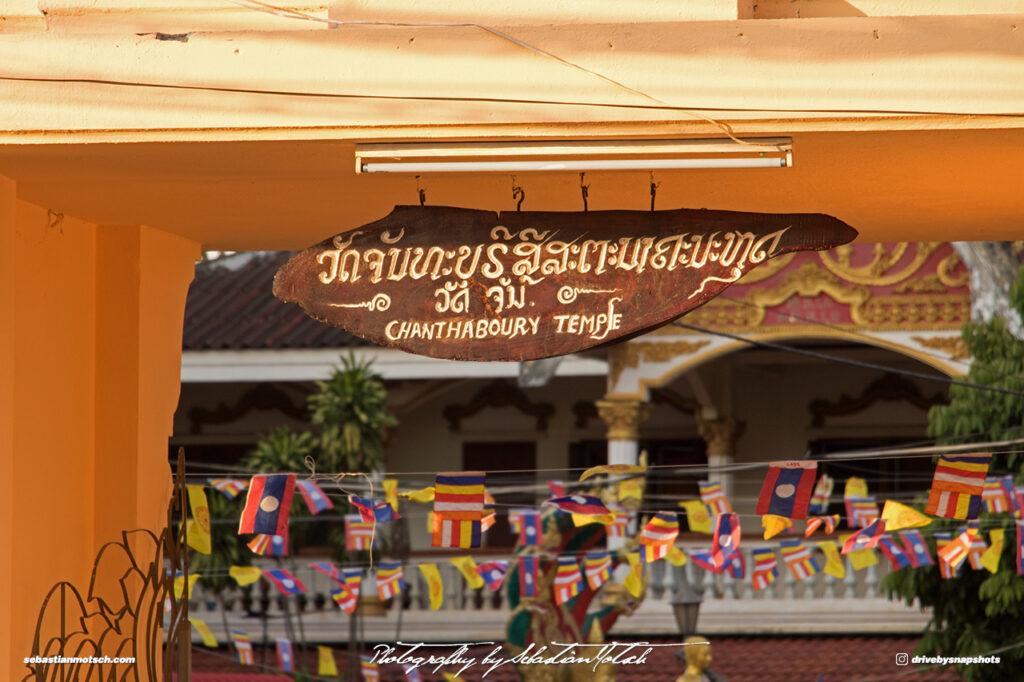 Laos Vientiane Wat Chanthaboury Detail Travel Photography by Sebastian Motsch