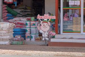 Pork Cutlets Advertisement Laos Drive-by Snapshots by Sebastian Motsch