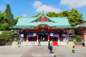 2017 Japan Tokyo Chiyoda Hie Shrine | travel photography by Sebastian Motsch (2017)