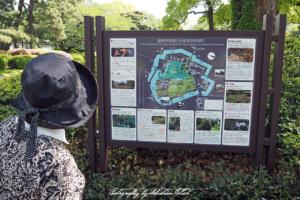 2017 Japan Tokyo Imperial Palace East Gardens | travel phootgraphy by Sebastian Motsch (2017)