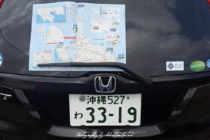 2017 Japan Miyako-jima Pension Ntsunaka | Travel Photography by Sebastian Motsch (2017)