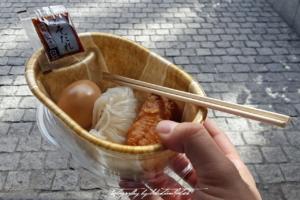 2017 Japan Tokyo Bento Box | travel photography by Sebastian Motsch (2017)