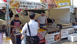 2017 Japan Tokyo Hibiya Park Food Festival | travel photography by Sebastian Motsch (2017)