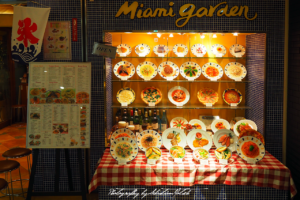 2017 Japan Tokyo Miami Garden Restaurant | travel photography by Sebastian Motsch (2017)
