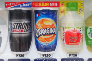 2017 Japan Miyako-jima Vending Machine Orangina