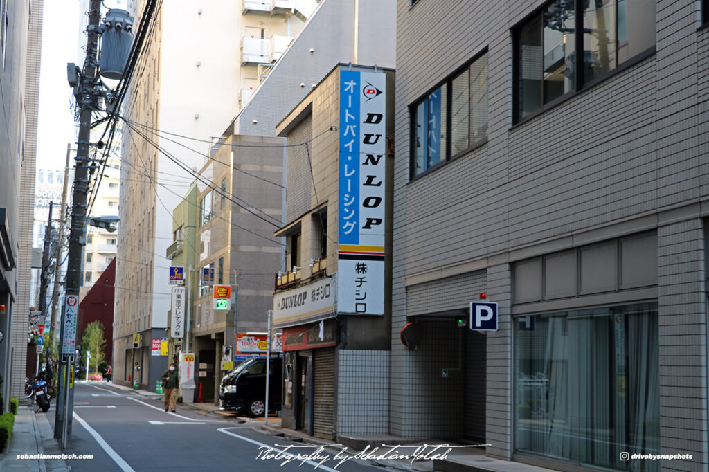 Japan Tokyo Akihabara 5 チシロ by Sebastian Motsch 01