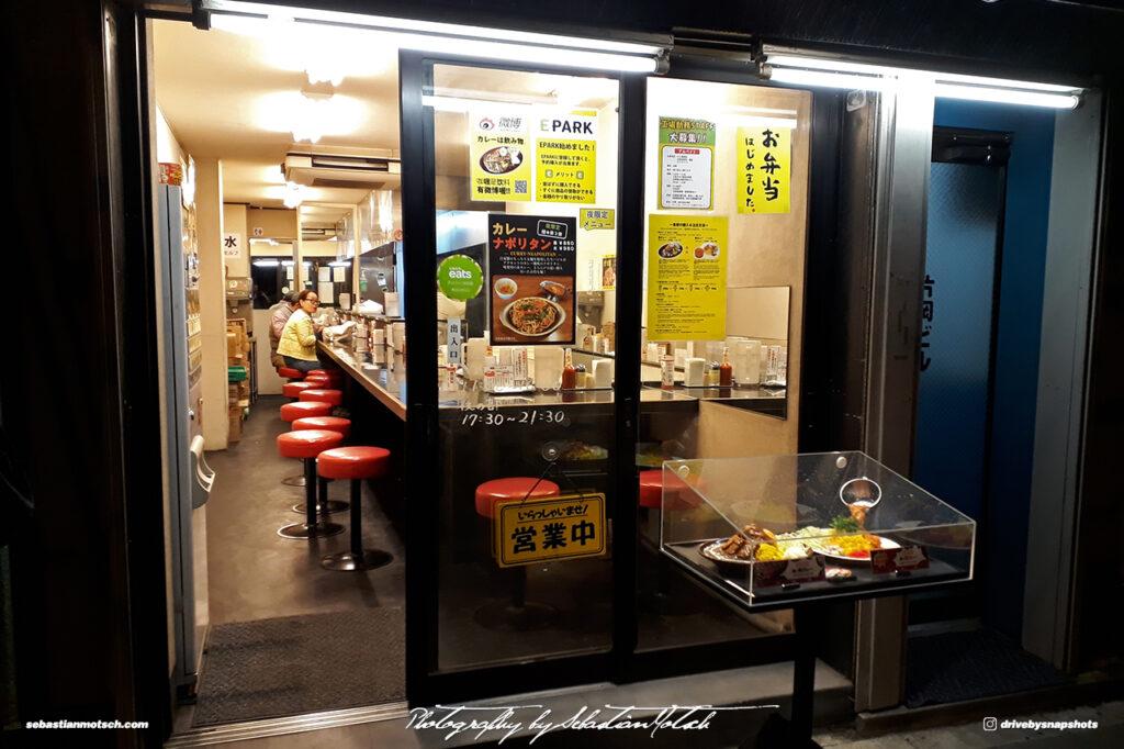 Japan Tokyo Akihabara JDM Curry Restaurant by Sebastian Motsch 01