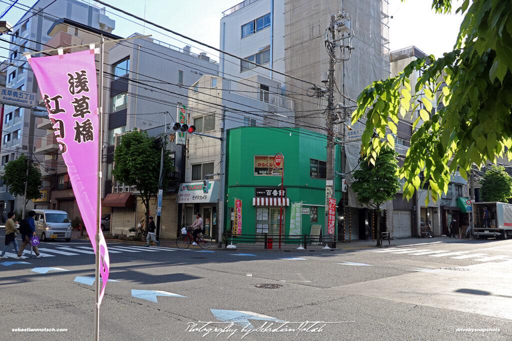 Japan Tokyo Asakusabashi Intersection by Sebastian Motsch