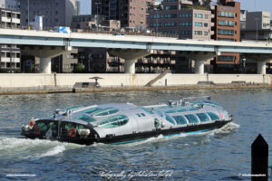 Japan Tokyo Himiko Ferry Ship on Sumida River by Sebastian Motsch