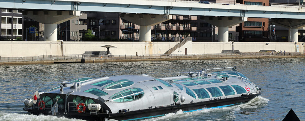 Japan Tokyo Himiko Ferry Ship on Sumida River by Sebastian Motsch