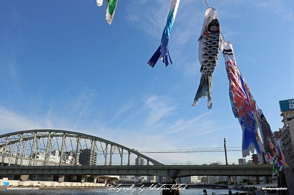 Japan Tokyo Koinobari at Sumida River II by Sebastian Motsch