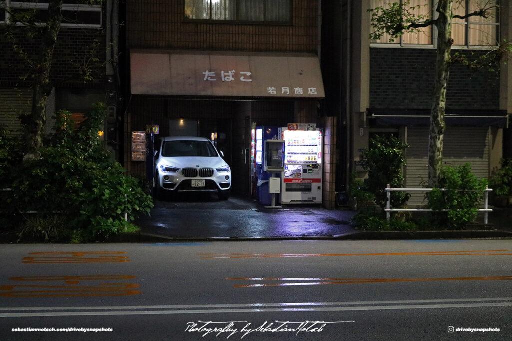 Japan Tokyo Shiba BMW Vending Machine by Sebastian Motsch