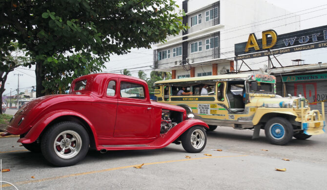Drive-by Snapshots Hot Rod Philippines Angeles City | Drive-by Snapshots by Sebastian Motsch (2017)
