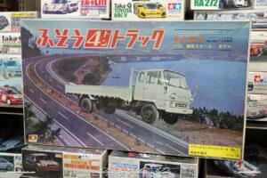Japan Tokyo Akihabara LG Fuso Truck Model Kit by Sebastian Motsch