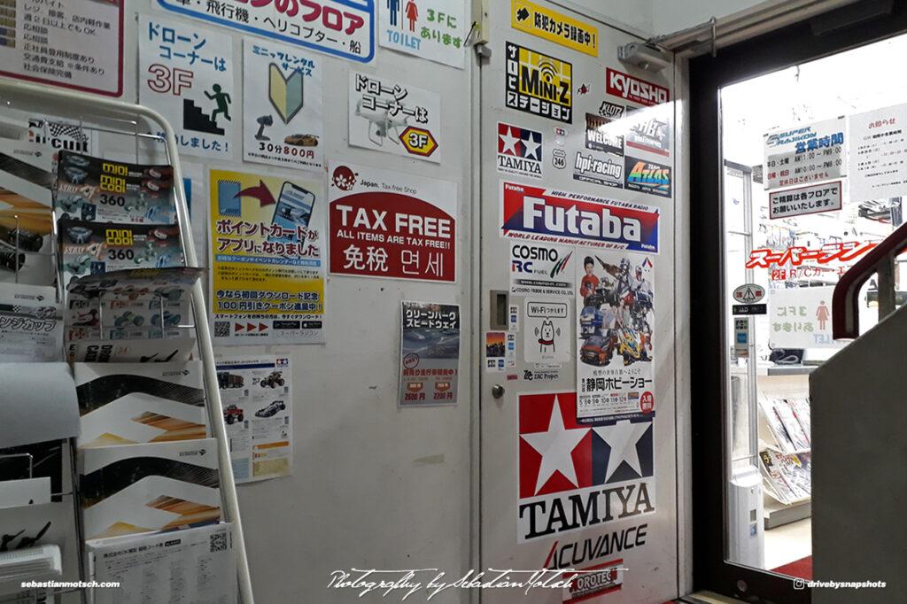 Japan Tokyo Akihabara Motherhouse RC Track by Sebastian Motsch