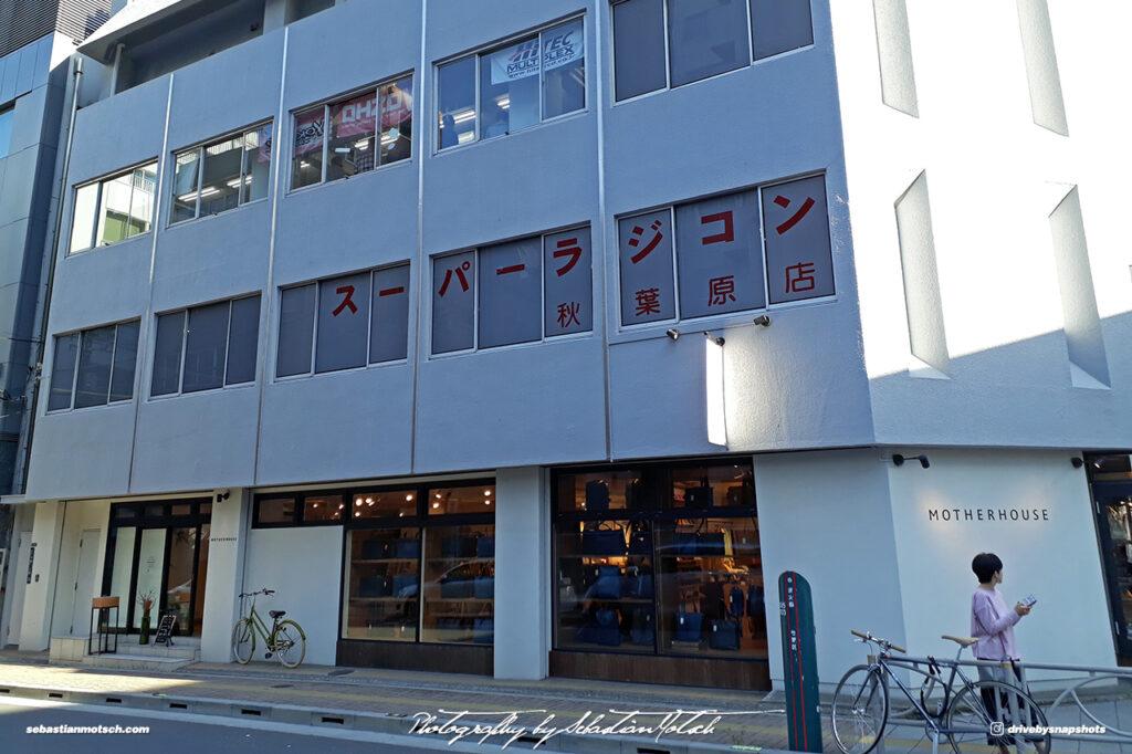 Japan Tokyo Akihabara Motherhouse by Sebastian Motsch