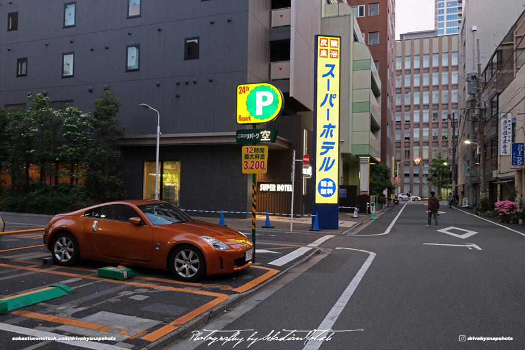 Japan Tokyo Akihabara Nissan Fairlady 350Z Z33 by Sebastian Motsch