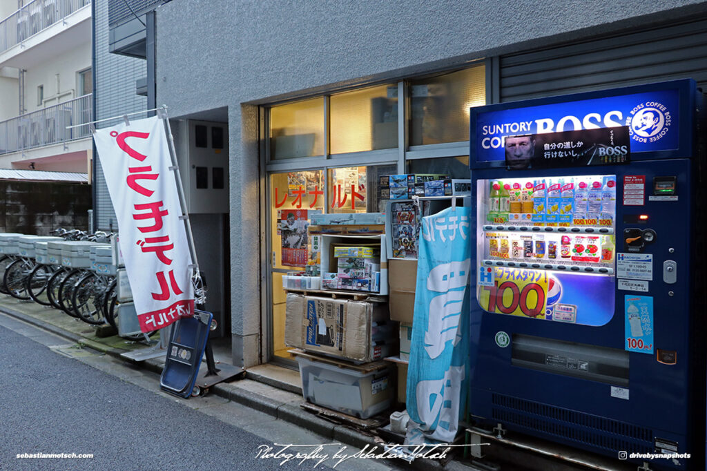 Japan Tokyo Akihabara Scale Model Shop Leonardo ET by Sebastian Motsch