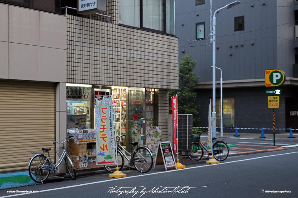 Japan Tokyo Akihabara Scale Model Shop Leonardo LG by Sebastian Motsch