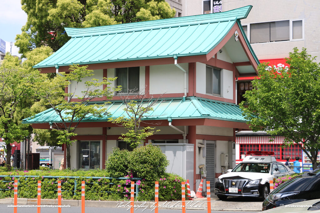 Japan Tokyo Asakusa Police Koban at Azuma Bridge by Sebastian Motsch