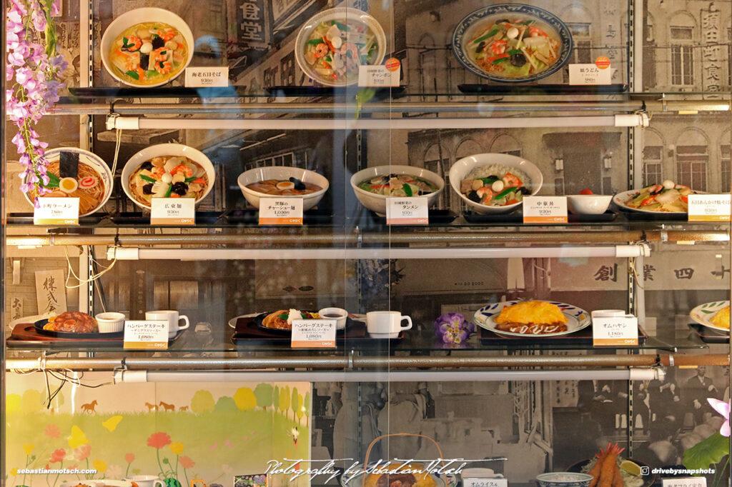 Japan Tokyo Asakusa Restaurant Menu by Sebastian Motsch