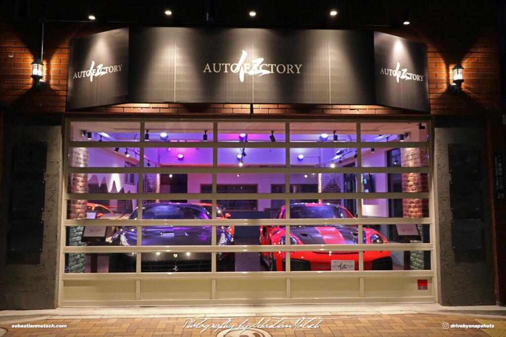 Japan Tokyo Azabujuban Porsche and Ferrari at AutoFactory by Sebastian Motsch