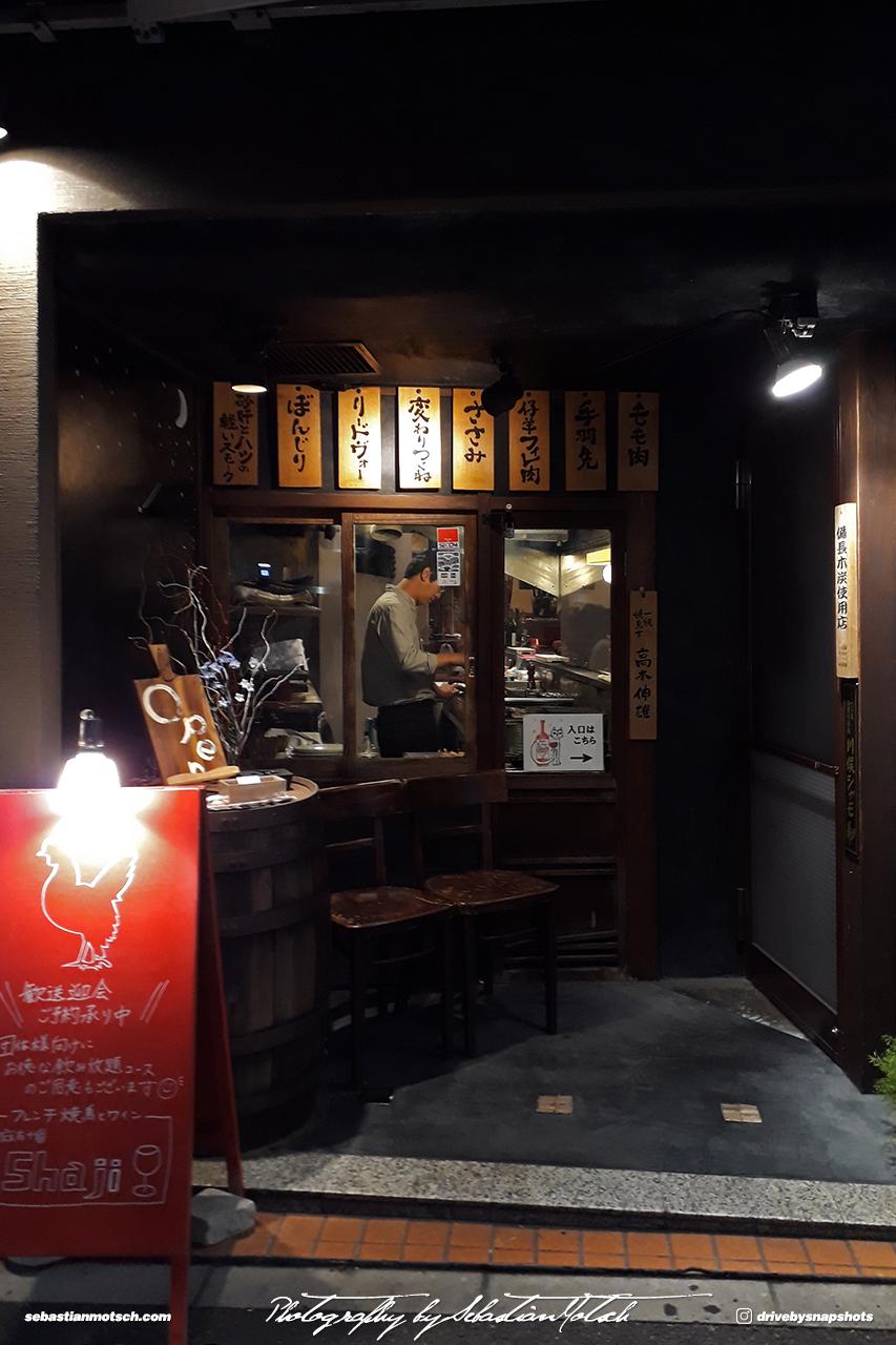 Japan Tokyo Azabujuban Restaurant Entrance by Sebastian Motsch