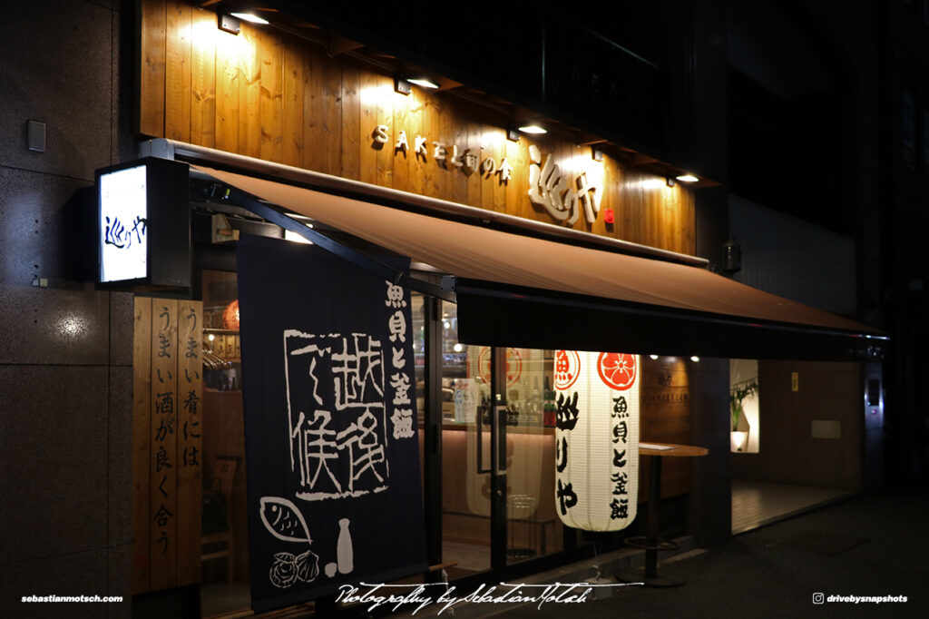 Japan Tokyo Azabujuban Restaurant by Sebastian Motsch