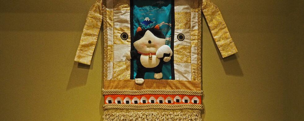 Japan Tokyo Meguro Cat Art Exhibition at Hotel Gajoen by Sebastian Motsch 09