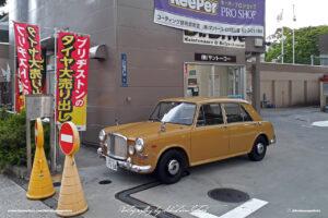 Japan Tokyo Minato Vanden Plas Princess by Sebastian Motsch
