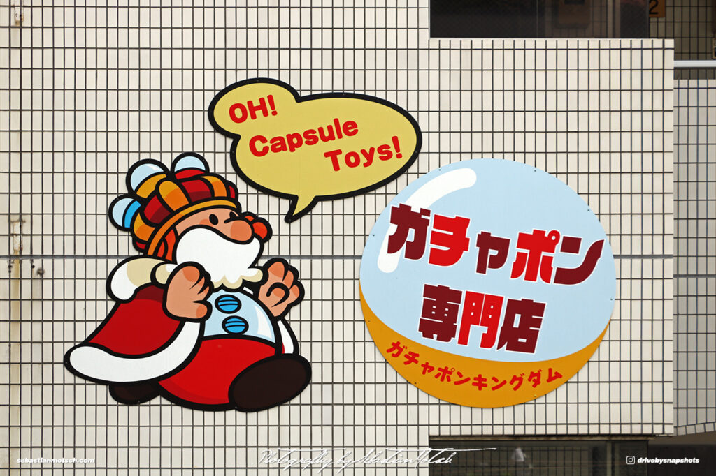 Japan Tokyo Sky Tree Capsule Toy Shop Sign by Sebastian Motsch