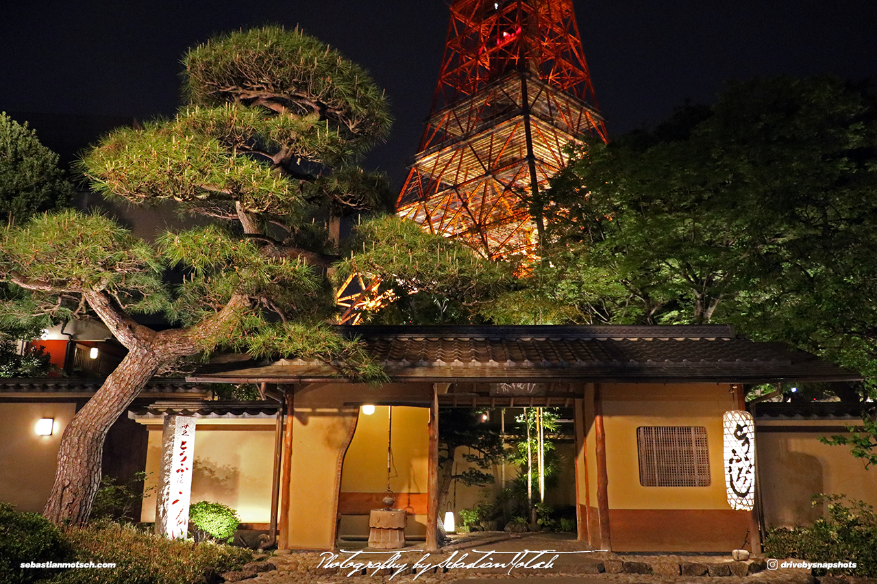 Japan Tokyo Tower Tokyo Shiba Toufuya Ukai by Sebastian Motsch