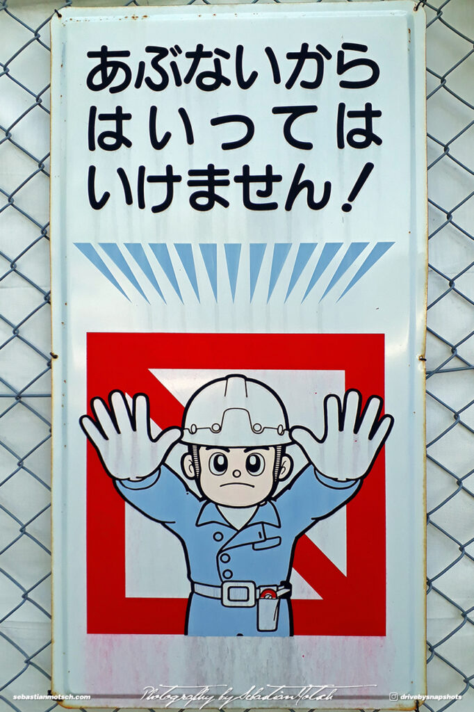 Japanese Warning Sign Construction Zone by Sebastian Motsch