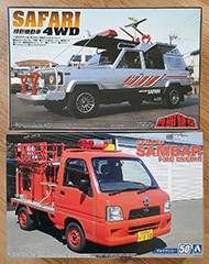 Aoshima Nissan Safari and Subaru Sambar