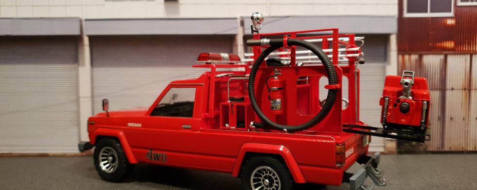 Aoshima Nissan Safari JDM Fire Engine by Sebastian Motsch
