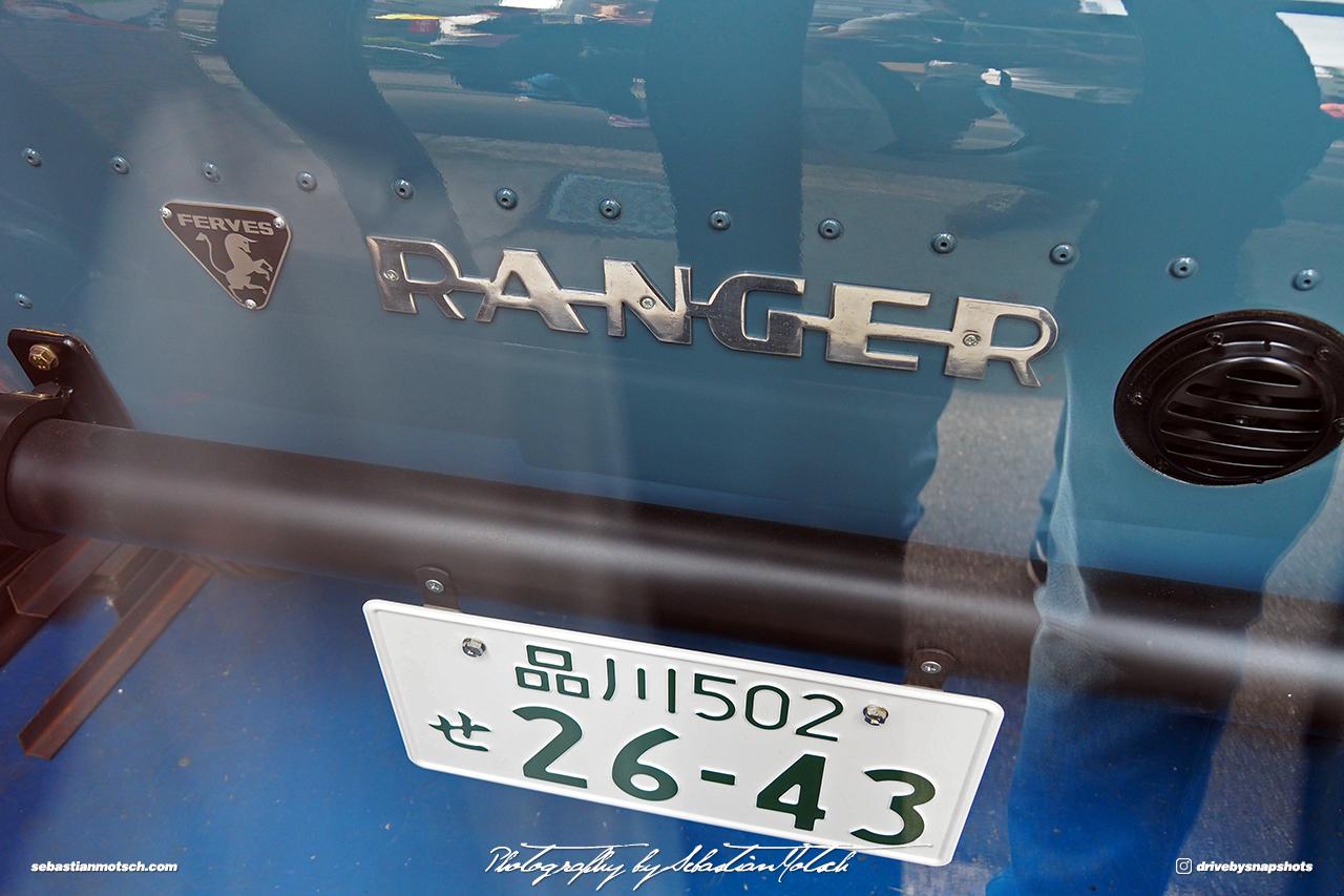 Japan Tokyo Akihabara Ferves Ranger 01 Drive-by Snapshots by Sebastian Motsch