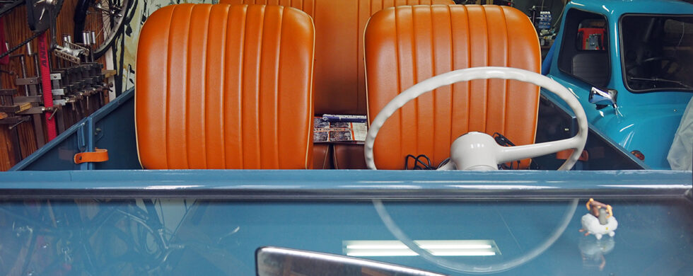 Japan Tokyo Akihabara Ferves Ranger 03 Drive-by Snapshots by Sebastian Motsch